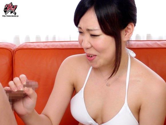 【微乳】♀×23 限りなく貧乳を愛す ♀×23 [無断転載禁止]©bbspink.comfc2>1本 ->画像>679枚