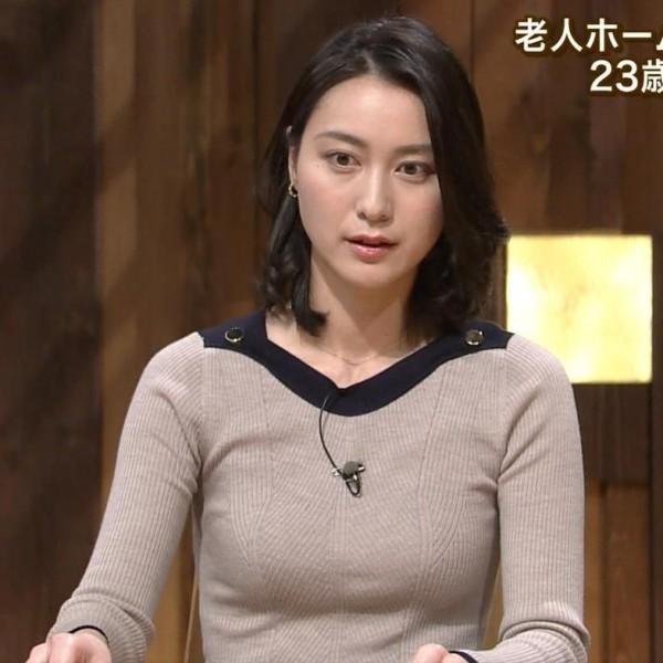 嵐・櫻井翔と小川彩佳アナとのお泊り事後写真が流出