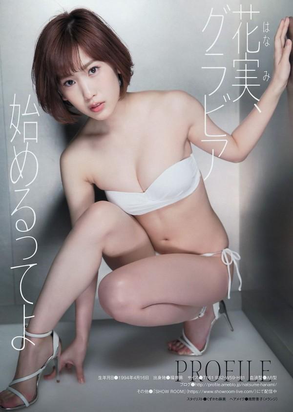 志村けんのバカ殿SPでお茶の間に流せる限界の浴衣脱衣土手マンがコチラ
