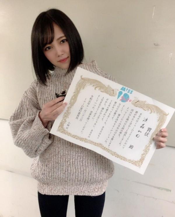 涼森れむ、プレステージ新人女優がうっかり「ミスiD2020」で賞を受賞してしまう!アイドルやモデルよりAV女優が評価される時代に